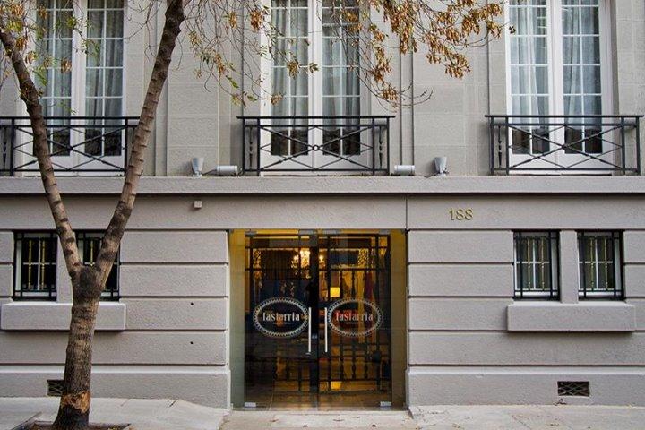 Lastarria Boutique Hotel, Santiago, Chile